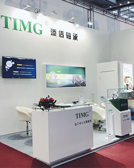 TIMG® bearing attended the great exhibition, SIMM, and achieved a great success.